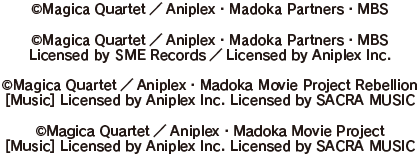 ©Magica Quartet/Aniplex・Madoka Partners・MBS Licensed by SME Records/Licensed by Aniplex Inc